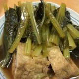 父の週末料理 簡単厚揚げと小松菜の煮浸し