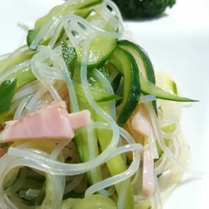 春雨サラダ(ポン酢仕様)