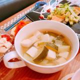 とろとろズッキーニとお豆腐のスープ☆