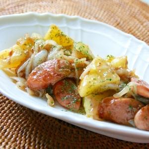 バルサミコ酢で作るジャーマンポテトサラダ