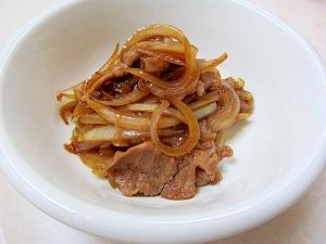 *お弁当に♪豚肉と玉ねぎの甘辛炒め*