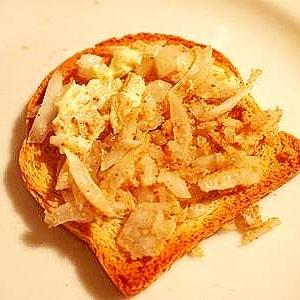 マヨ玉葱で簡単に オープントースト♪