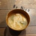 白ネギ、白菜、トーフと油あげのお味噌汁