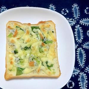 しらすとセロリのチーズトースト