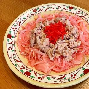 紅生姜の豚しゃぶサラダ