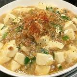 大豆ミートで広東風(辛くない)麻婆豆腐