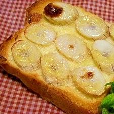 バナナ練乳トースト
