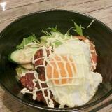 カフェ風 ロコモコ丼♪