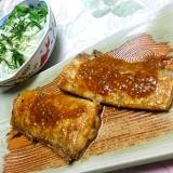 太刀魚の胡麻バター醤油焼き