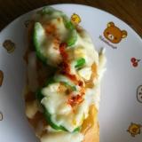 ゆで卵&カレー&ピーマンのトースト