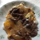 マーマレード牛丼の卵とじ