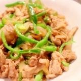 【野菜たっぷり♪】味噌味の豚の生姜焼き