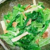 小松菜と竹輪の梅マヨ和え