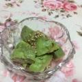 アボカド中華風サラダ