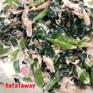 冷凍ほうれん草とツナ缶の簡単温サラダ