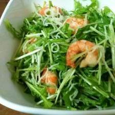水菜とえびのサラダ