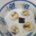オリゴ糖・バナナ・羊羹のヨーグルト