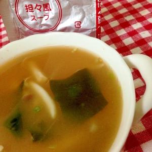 わかめとしめじの担々麺風スープ★