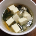 豆腐とわかめのとろみ汁☆離乳食
