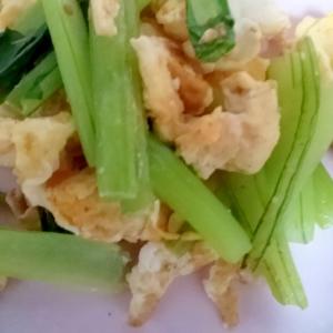 茹で小松菜deいり卵