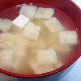 ❤水煮大豆と豆腐と南関あげのお吸い物❤