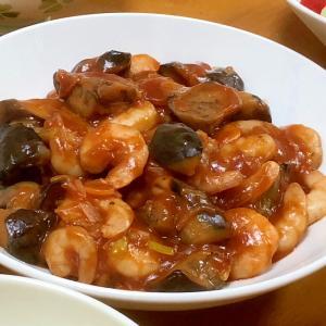 海老と茄子のケチャップソース( *´艸`)