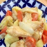 チキンとジャガイモの濃厚クリーム煮♪隠し味は味噌!