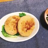 【糖質制限】高野豆腐粉で♡おからと牛肉のコロッケ