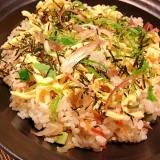 ちらし寿司の素を使って豪華な穴子入り寿司
