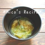 長ねぎと白菜の味噌汁