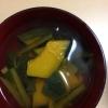 かぼちゃと小松菜のすまし汁