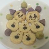 グルテンフリー&卵乳不使用でさくっと!米粉クッキー
