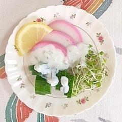 板蒲鉾と胡瓜に、わさびヨーグルト
