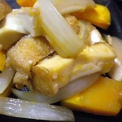 かぼちゃ玉葱厚揚げ煮