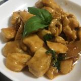 台湾料理!三杯鶏(サンベイジ)