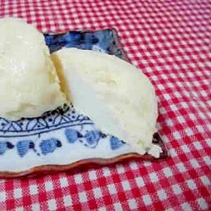 ココナッツクリーム蒸しまんじゅう