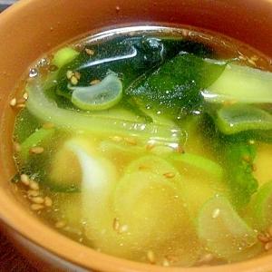 青梗菜とワンタンのスープ