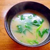 炒めほうれん草の味噌汁