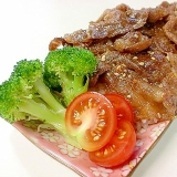 すき焼き牛のスタミナ焼き