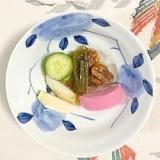 板蒲鉾、胡瓜、ラディッシュ、黒糖胡桃の和え物