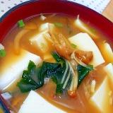 ✿わかめとなめこと豆腐とえのきのお味噌汁❤