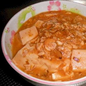 小麦ミートで麻婆豆腐