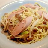 魚肉ソーセージとしめじと白葱の和風パスタ