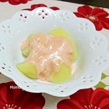 ジャガイモの明太マヨソース