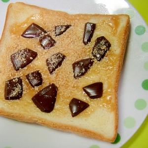 ピーナッツごまチョコトースト