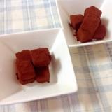 カカオマスで作る♪ヘルシー低糖質な生チョコ☆