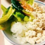 かんたん!温野菜たっぷりドンブリ(^^)v