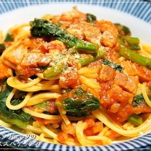 菜の花とパンチェッタのトマトソーススパゲッティ