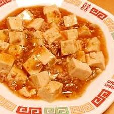 我が家の本格中華☆☆☆麻婆豆腐