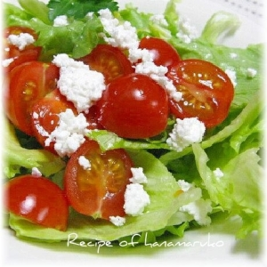 レタスとミニトマトのチーズサラダ